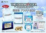 アイドルマスター プラチナスターズ プラチナBOX [PS4]
