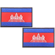 HFDA 2 piece Different Country Flags Patch - Tactical Combat Bagde Military Hook and Loop Badge Embroidered Velcro Morale Patch (Cambodia)