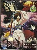 Kara No Kyoukai (Garden of Sinners), Movies 1-7 Collection, Plus Bonus Movie 8, The Final Chapter