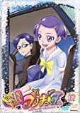 Animation - Dokidoki! Precure Vol.12 [Japan DVD] TCED-1761
