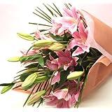 母の日 花束 プレゼント 花 ギフト 大輪系 ピンクユリの花束 15輪以上 ゆり 百合