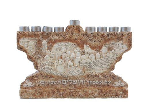 (Jerusalem Stone Menorah)