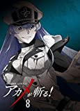 Animation - Akame Ga Kill! Vol.8 [Japan LTD BD] TBR-24638D