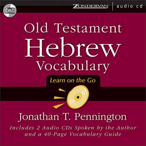 Old Testament Hebrew Vocabulary: Learn on the Go by HarperCollins Christian Pub.