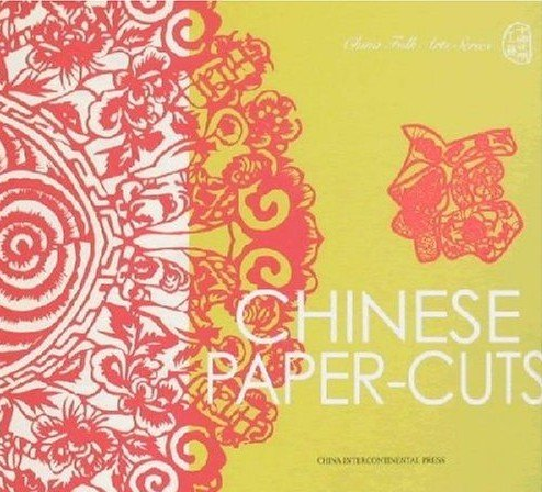Read Online Chinese Paper-Cuts PDF