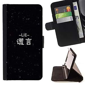 Dragon Case - FOR Sony Xperia Z1 L39 - lie is a knife - Caja de la carpeta del caso en folio de cuero del tirš®n de la cubierta protectora Shell