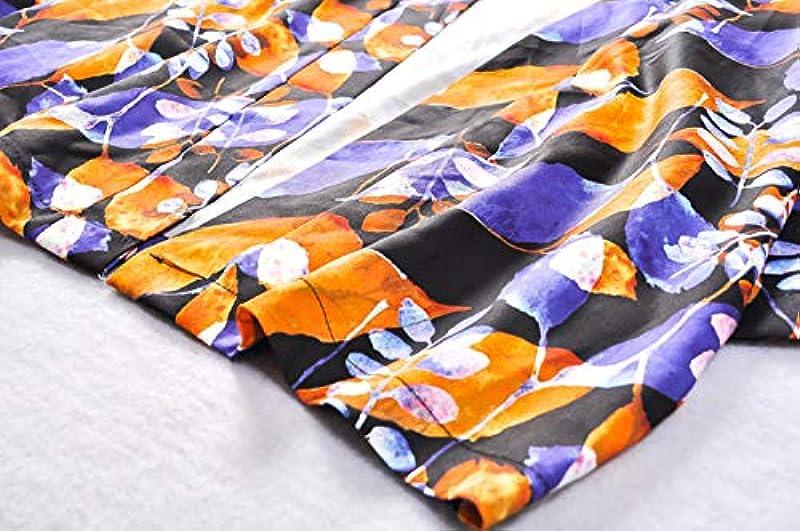 Kimono Damska? Męskie Kimono Cardigan Jacke Japanischer Stil Yukata Sieben Ärmel Open Front Coat Regular Fit,Flower-XXL: Küche & Haushalt