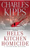 Hell's Kitchen Homicide (Conor Bard Mysteries (Paperback))