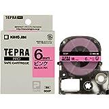キングジム テープカートリッジ テプラPRO SC6P 6mm ピンク