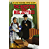 The Inspector and Mrs. Jeffries (Mrs.Jeffries Mysteries Book 1)
