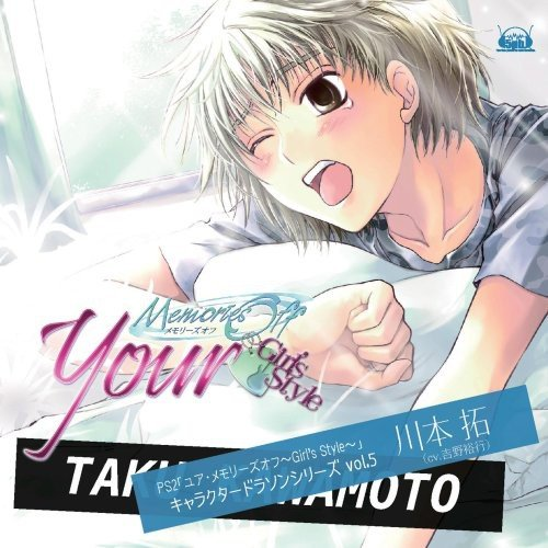 Your Memories Off-Girls Style 5