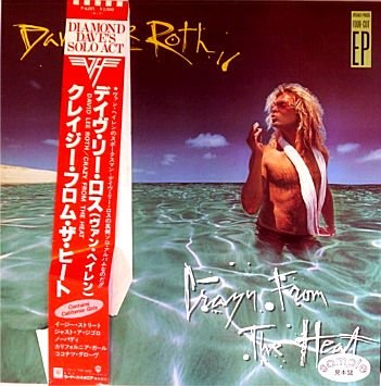 David Lee Roth Dean Parks Eddie Martinez Sid Mcginnis Willie Weeks John Robinson Sammy Figueroa Edgar Winter Christopher Cross Carl Wilson Crazy From The Heat Sample Japanese Pressing With Obi