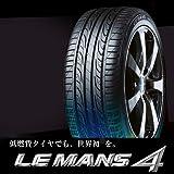 ダンロップ(DUNLOP)  サマータイヤ  LE  MANS  LM704  155/65R14  75H