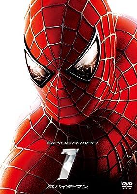 スパイダーマン(サム・ライミ版:2002年)