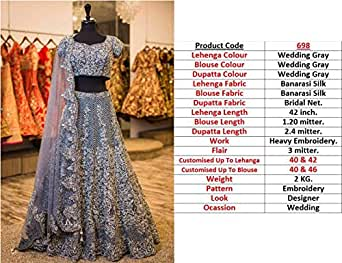 Festival Offer Bridal Indian Wedding Designer Red Heavy Lehenga Choli Dupatta Skirt top Custom to Measure party wear women Hit 3