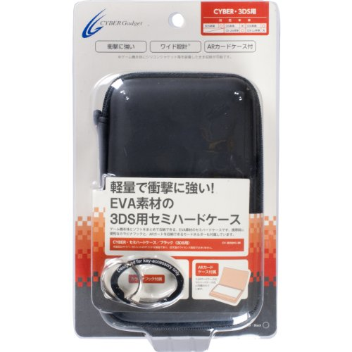 Nintendo 3DS Semi-Hard Case Black by Cyber Gadget