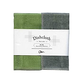Nawrap Binchotan Dishcloth, Naturally Antibacterial, Pistachio X Charcoal