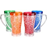 Lily's Home® Double Wall Gel Freezer Mugs. 15 Oz each - Set of