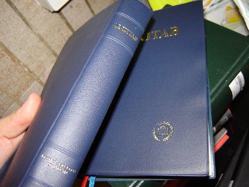 ALKITAB / The Bible in Indonesian / Plastic Flex PVC cover / Teks Alkitab Terjemahan Baru (TB) LAI