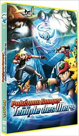 Amazon Com Pokemon Ranger And The Temple Of The Sea Dvd 2008