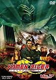 KAMEN RIDER DRAGON KNIGHT VOL.7 [DVD]