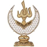 Allah (c.c.) name Muhammad (S.A.V) name with Crescent rhinestones Islamic Art Sculpture Table Decor 8 in x 11 in