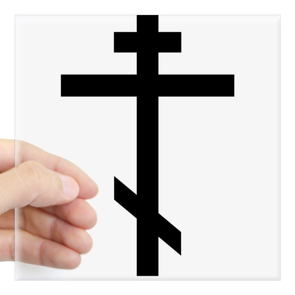 Small or 5x5 CafePress Square Bumper Sticker Car Decal 3x3 Orthodox Cross Sticker Large