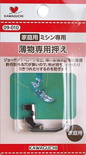 KAWAGUCHI ミシンのアタッチメント 直線用 薄物押え 家庭用 09-010