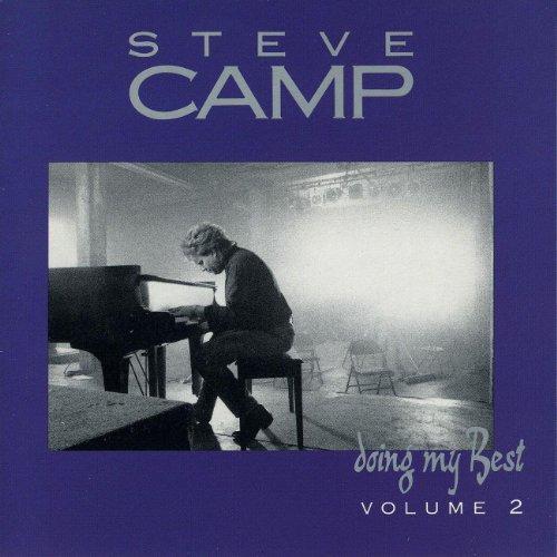Shake Me To Wake Me (Steve Camp Shake Me To Wake Me)