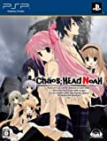 Chaos Head Noah [Limited Edition] [Japan Import]