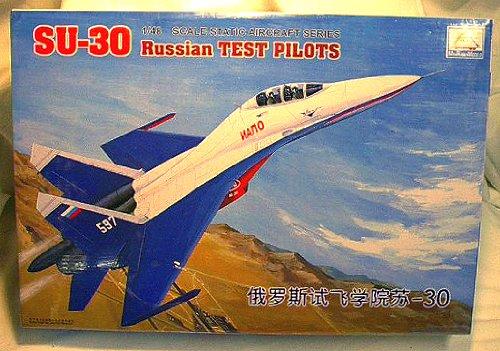 Mini Hobby Models - 1/48 Scale SU-30 Russian Test Pilots Jet Fighter Model Kit