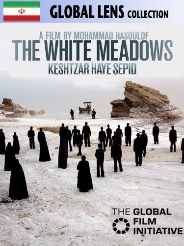 The White Meadows (Keshtzar Haye Sepid) (English Subtitled) by