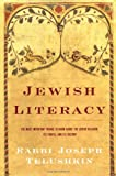 img - for Jewish Literacy: The Most Important Things to Know About the Jewish Religion, Its People and Its History book / textbook / text book