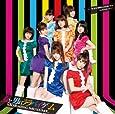 女と男のララバイゲーム(初回限定盤B)(DVD付)