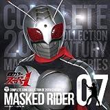 Masked Rider 40th 7-Masked Rider S1