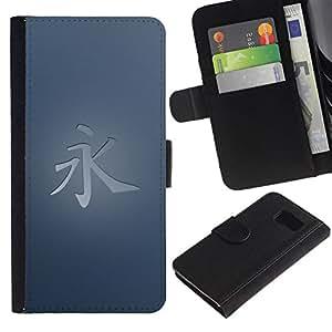 All Phone Most Case / Oferta Especial Cáscara Funda de cuero Monedero Cubierta de proteccion Caso / Wallet Case for Sony Xperia Z3 Compact // Japanese Symbols