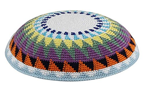 (Zion Judaica Knit Quality Kippot for Affairs or Everyday Use Single or Bulk Orders - Optional Custom Imprinting Inside for Any Event (1PC, Multi Color Sun Beam Supreme Quality))