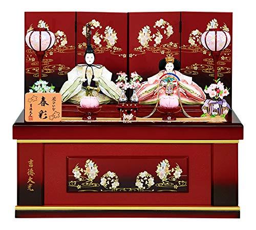 雛人形 吉徳大光 ひな人形 雛 コンパクト収納飾り 親王飾り 花ひいな 春彩 金駒刺繍 芥子親王 h313-ys-305169   B01MXXC6R9
