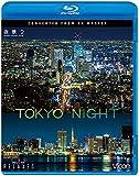 夜景2 TOKYO NIGHT 4K撮影作品 【Blu-ray Disc】