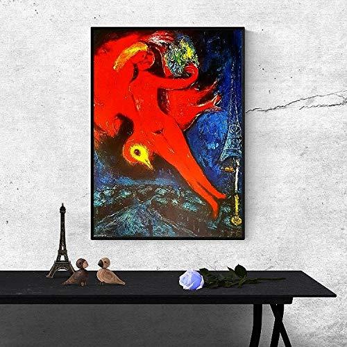 Marc Chagall Rouge Modele 1954-55 Original ()
