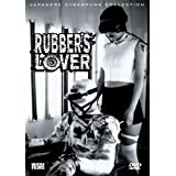 Rubbers Lover