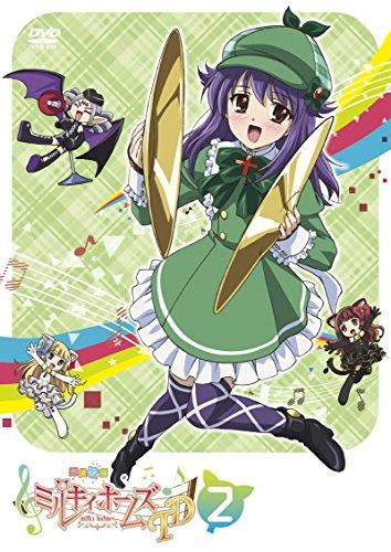Animation - Tantei Kageki Milky Holmes Td Vol.2 [Japan DVD] PCBX-51622