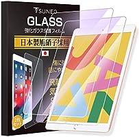【 2枚セット & 進化型& 日本旭硝子製】 ipad 10.2 ガラスフィルム ブルーライトカット 目の疲れ軽減 高透過率99.9% 3D全面保護フィルム 強化ガラス 硬度9H 自動吸着 指紋防止 iPad 10.2(ipad...