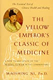 Image de The Yellow Emperor's Classic of Medicine: A New Translation of the Neijing Suwen with Commentary