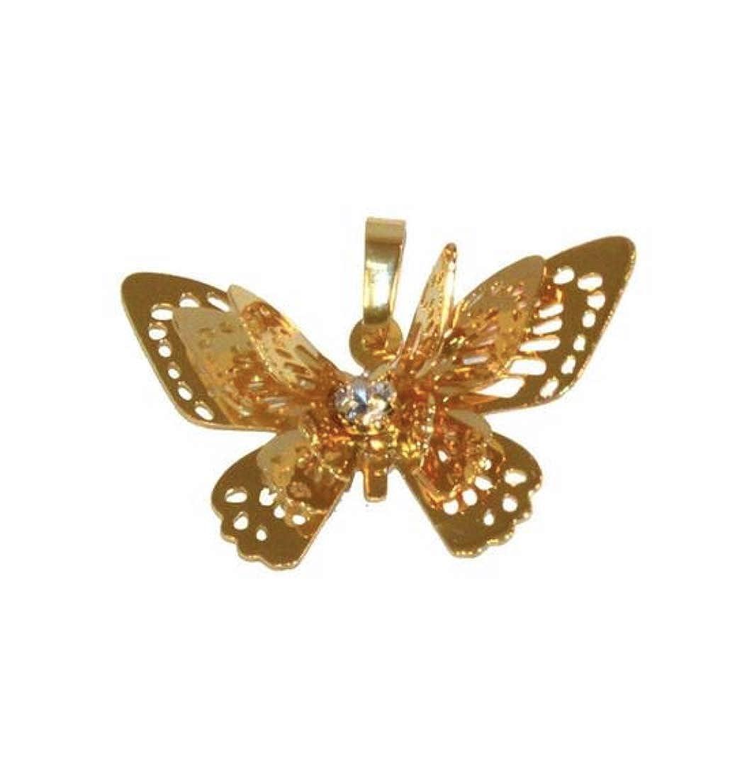 Jewelsbijou Beautiful Butterfly