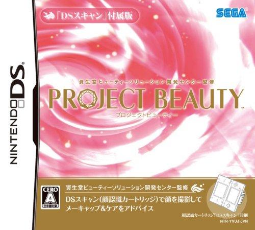 Price comparison product image Shiseido Beauty Solution Kaihatsu Center Kanshuu: Project Beauty (w / DS Scan) [Japan Import]
