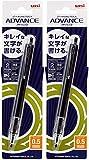 uni Kuru Toga Advance - Auto Lead Rotating Mechanical Pencil, 0.5mm (Black) Pack of 2 -  Mitsubishi Pencil