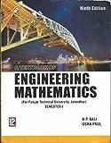 A Textbook of Engineering Mathematics - Sem I (PTU, Jalandhar)