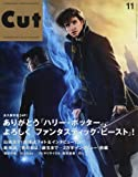 Cut(カット) 2016年 11 月号 [雑誌]