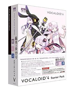 NEW VOCALOID4 Yuitsuki Yukari starter pack from japan: Amazon co uk